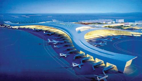 新郑机场二期