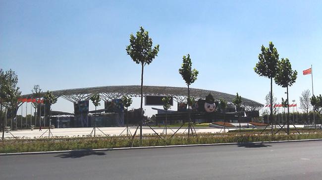 郑州·绿博园