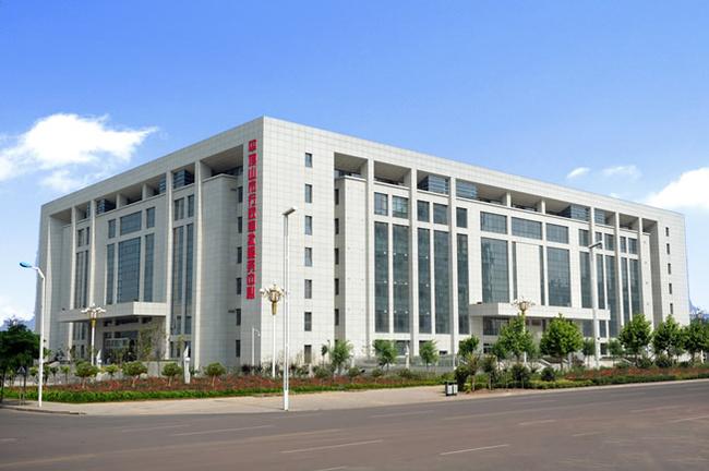 平顶山市行政服务综合楼