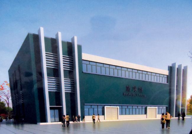 省农业经济学校塑胶操场、看台及风雨球场工程